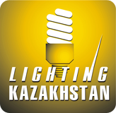 logo-lighting